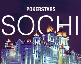 Особенности нового клиента Покер Старс Сочи