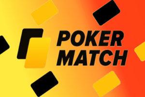 Regular promotions of the poker room pokermatch