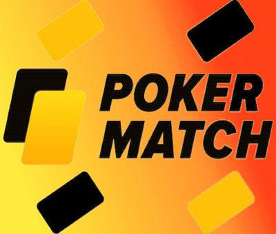 акции рума PokerMatch