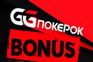 First deposit bonus with tickets for $100 only on GGPokerOK