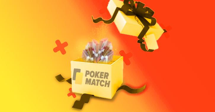 бонусы PokerMatch
